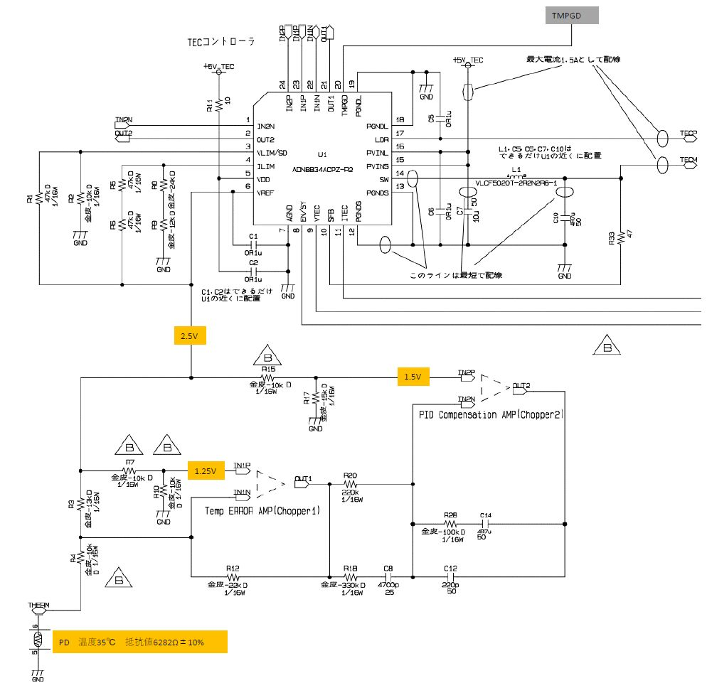 Adn8834 Tmpgd Qa Other Products Engineerzone Variable Resistor Circuit Diagram Components I Changed R4 To Resistance And Tried Vary It From 1k 50k A Good Value Was Not Found