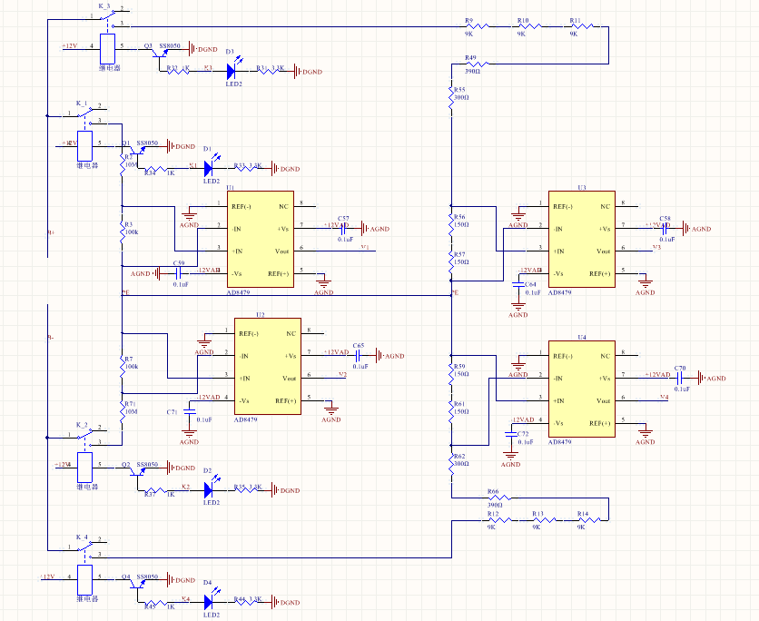 Searching For A Proper Differential Amplifier Qa Operational